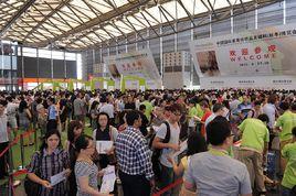 2017年第八届中国(阿联酋)贸易博览会暨CHINA HOMELIFE中国家居品牌博览会