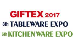 2017年7月日本东京厨房&餐桌用品展览会