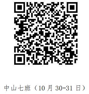 QQ图片20191025093501.png